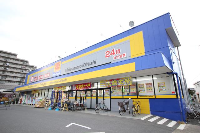 マツモトキヨシ市川大野店
