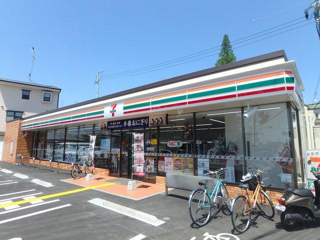 セブンイレブン 鉢塚2丁目店