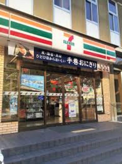セブンイレブン神戸相生町5丁目店