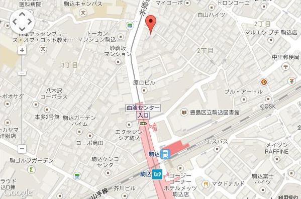 駒込駅徒歩3分
