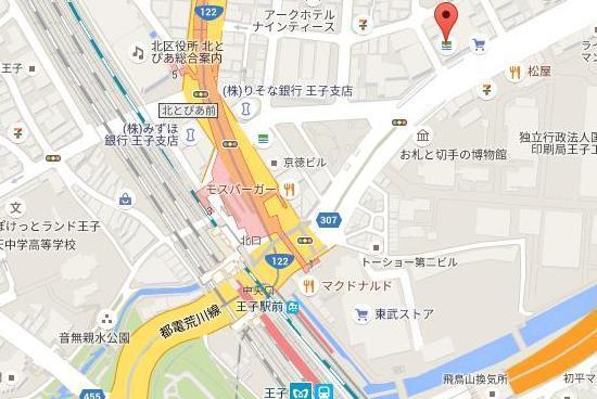 王子駅から真っすぐです!