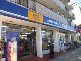 ゲオ横浜六浦店