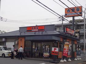 吉野家行徳相之川店