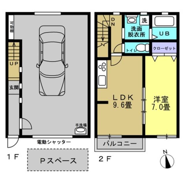 LDK9.6  洋7。1Fはガレージ♪2台目はシャッター前に駐車可能!