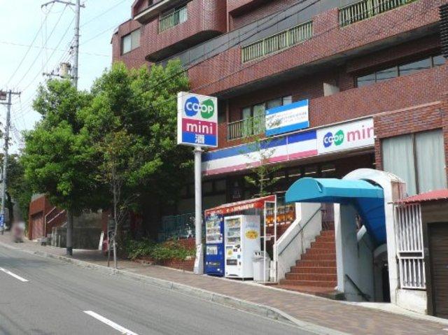 コープミニ須磨寺