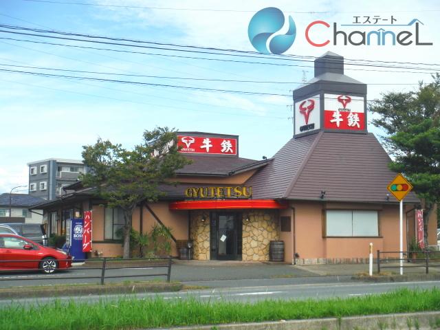 牛鉄山川店
