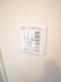 便利な浴室乾燥機