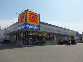 http://image.rentersnet.jp/068745238c0849cc4fd54b80501acdba_property_picture_958_large.jpg_cap_マツモトキヨシ紫竹山店