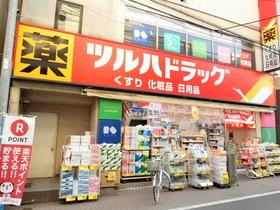 ツルハドラッグ下井草駅前店