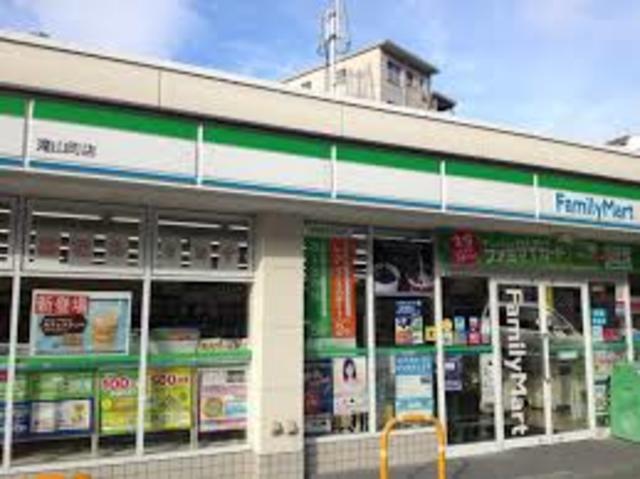 ファミリーマート滝山町店