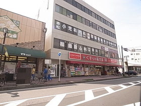 くすりの福太郎実籾店