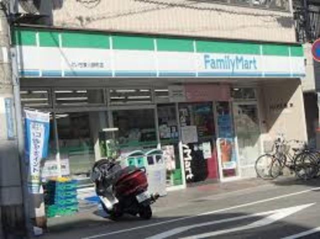 ファミリーマートといち東川崎町店