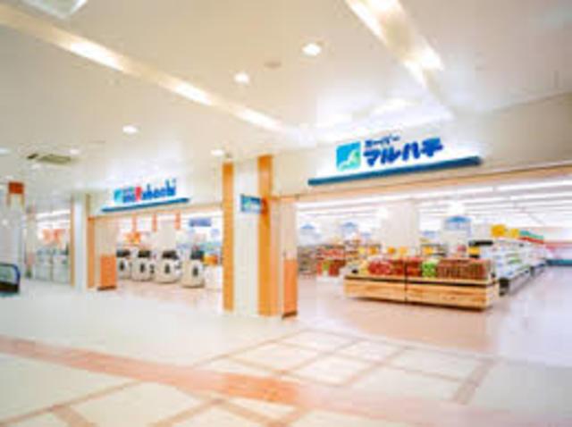 スーパーマルハチ新長田店
