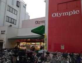 Olympic中野坂上店