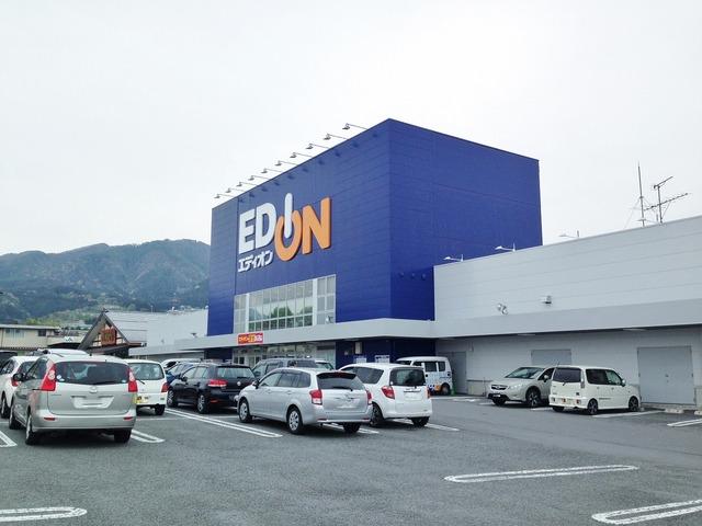 エディオン飯田インター店