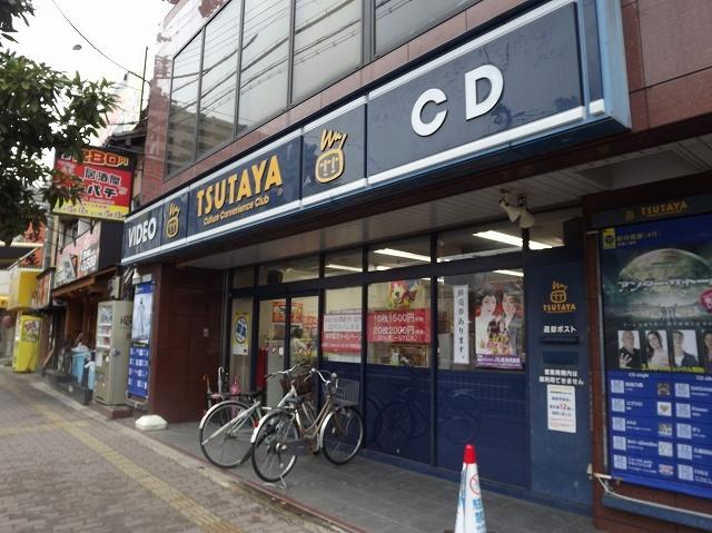 TSUTAYA庄内店