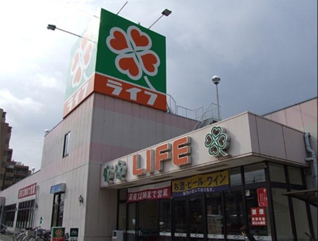 ライフ扇大橋駅前店