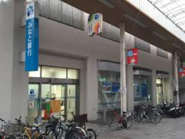 みなと銀行春日野支店