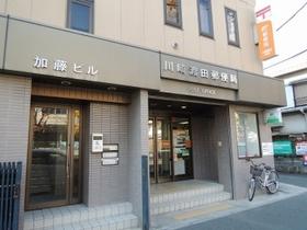 http://image.rentersnet.jp/09b56d5ed222679fbe9228eab8371b17_property_picture_962_large.jpg_cap_川崎渡田向町郵便局