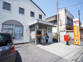 横浜中田郵便局