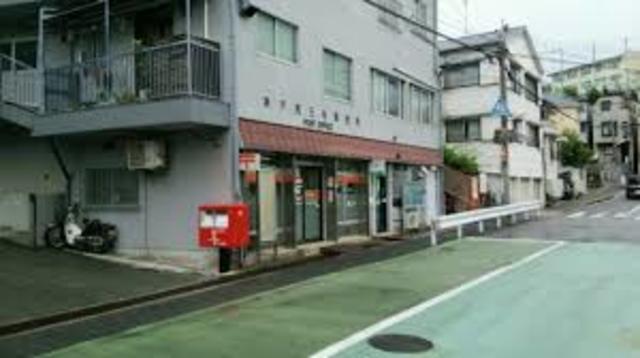 神戸房王寺郵便局