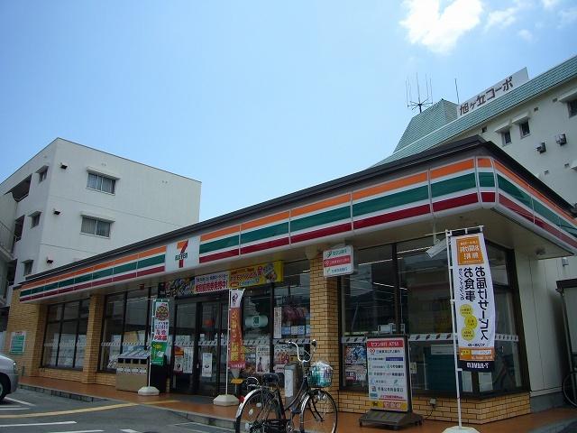 セブンイレブン池田旭丘1丁目店