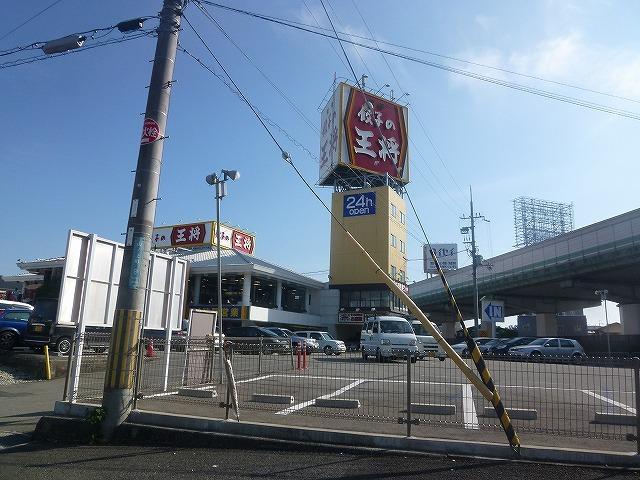 餃子の王将空港線豊中店