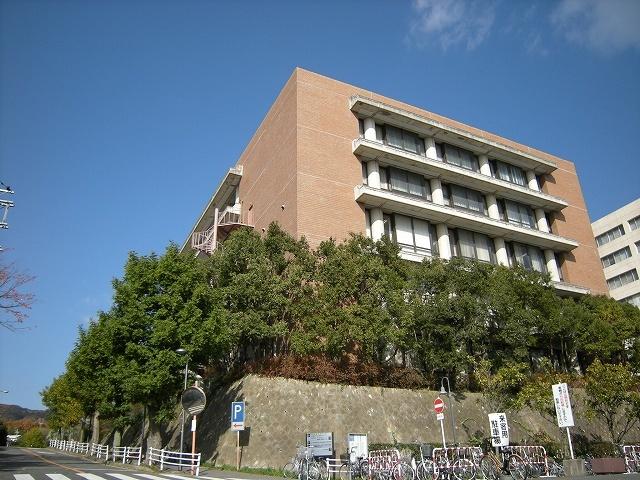 国立大阪大学箕面キャンパス