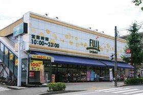 Fuji南平台店