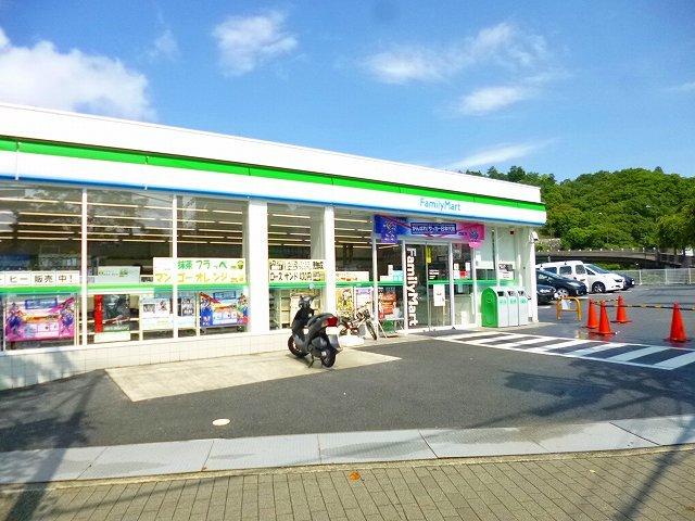ファミリーマート宝塚山本駅前店