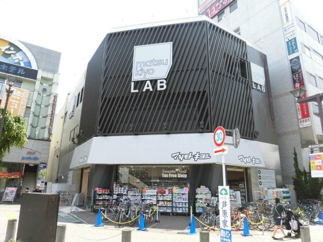 マツモトキヨシ本八幡駅前店