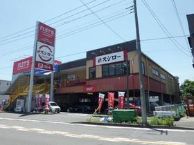 スシロー川崎野川店