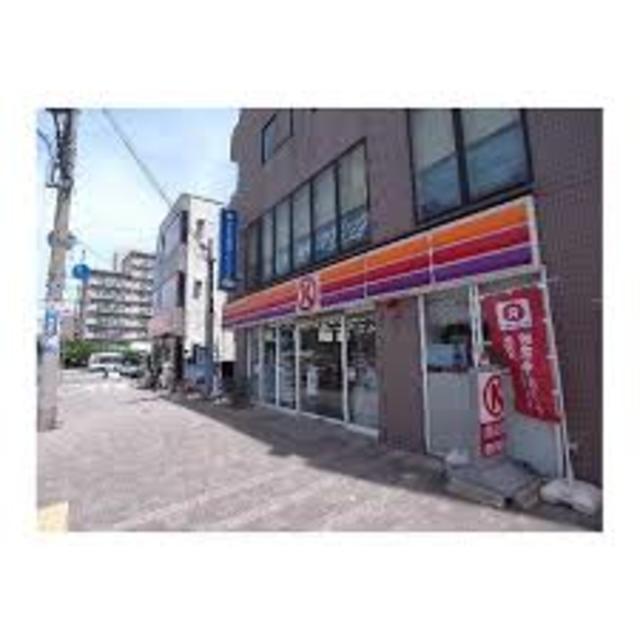 サークルK甲南山手店