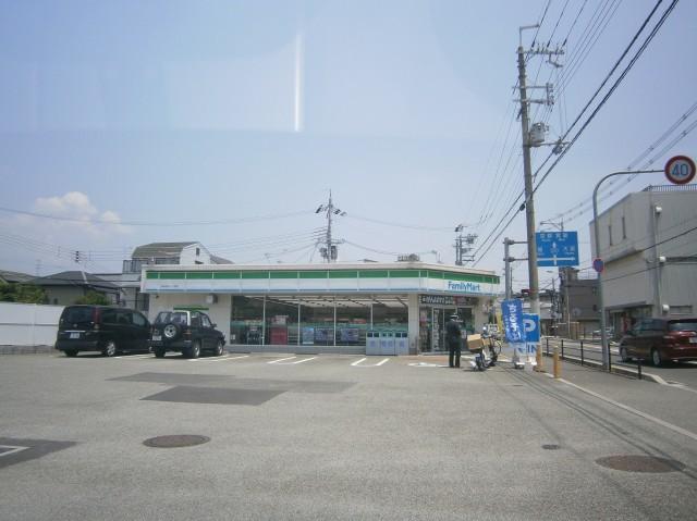 ファミリーマート池田住吉一丁目店