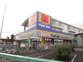 マツモトキヨシ法典駅前店