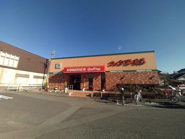 コメダ珈琲店松阪殿町店
