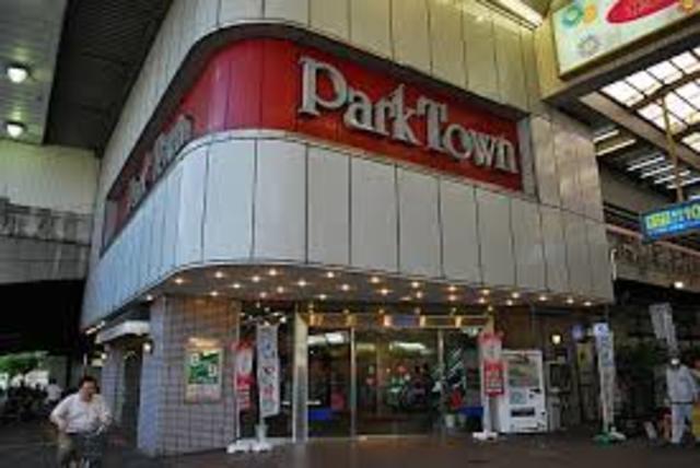 神戸パークタウン