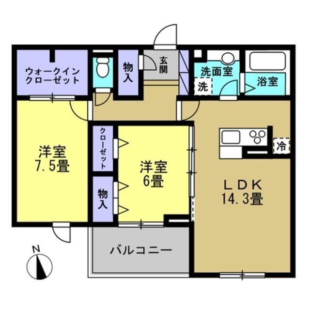 LDK14.3帖・洋室7.5帖・洋室6帖