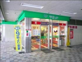 サミットストア戸田駅店