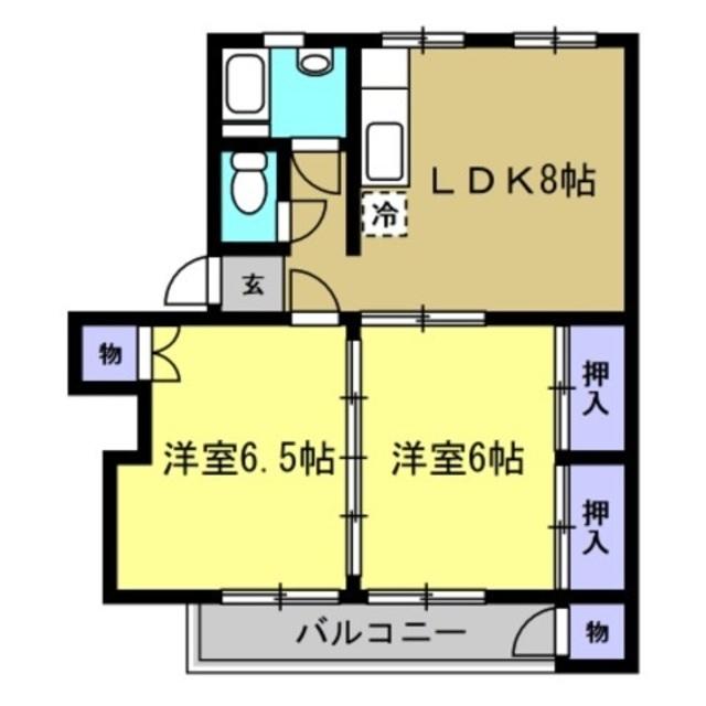 LDK8 洋6 洋6.5