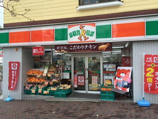 サンクス阪神岩屋駅前店