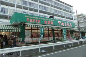 スーパー生鮮館TAIGA永田店