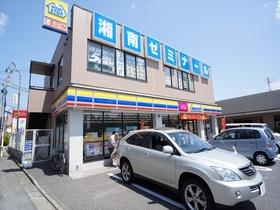 ミニストップ泉中田東店