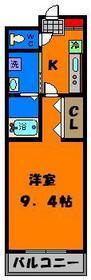 広々洋室9.4帖!クローゼットも広いです!