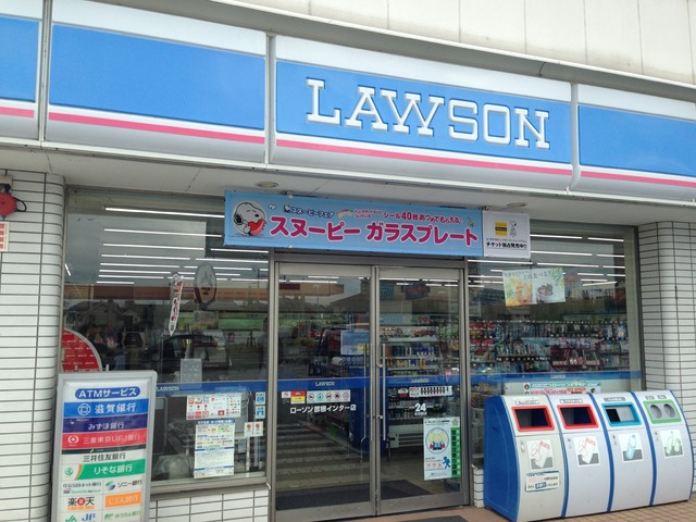 ローソン彦根インター店