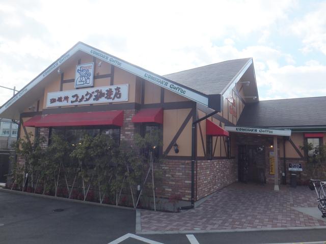 コメダ珈琲店津田沼店