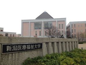 http://image.rentersnet.jp/1380b247356736f1c3ba2248cc477e43_property_picture_2419_large.jpg_cap_新潟医療福祉大学