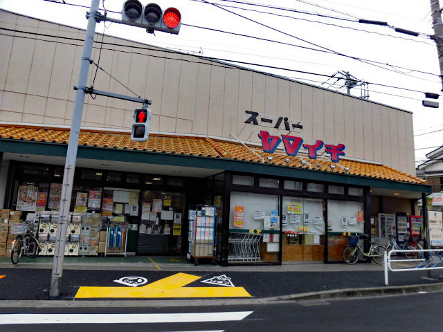 ヤマイチ南篠崎店