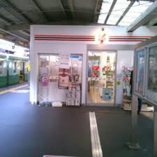 セブンイレブン神鉄谷上駅店
