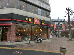 すき家東大宮駅前店